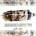 Selena Gomez - Good For You (Hammid Fire Remix)